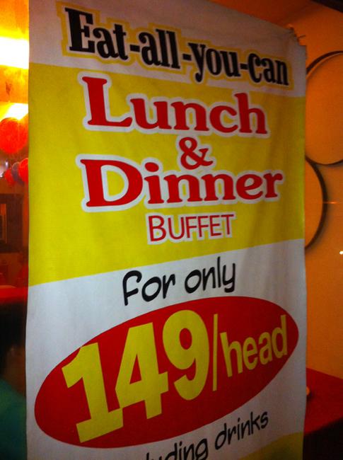 148p buffet3.jpg