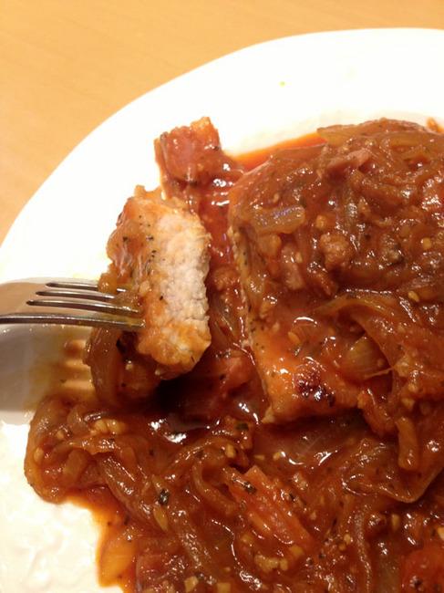 Bloody mary pork sateau.jpg