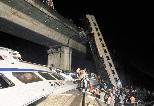 CRH crash2.jpg