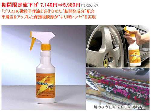 car wax.jpg