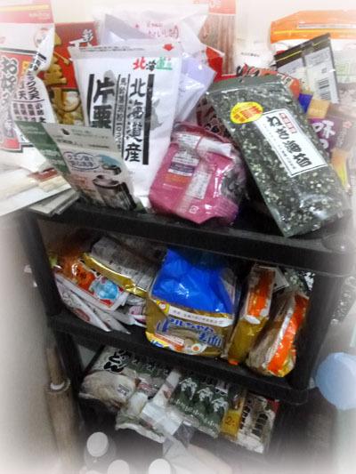 foods image.jpg
