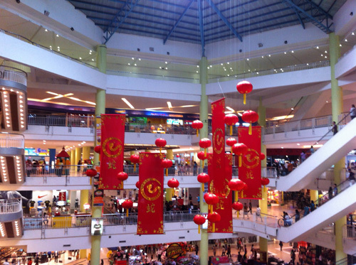 g mall chinese new year.jpg