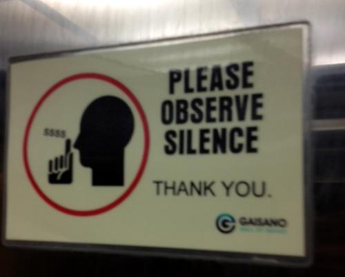 g mall silence.jpg