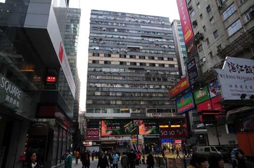 hkg town building2.jpg