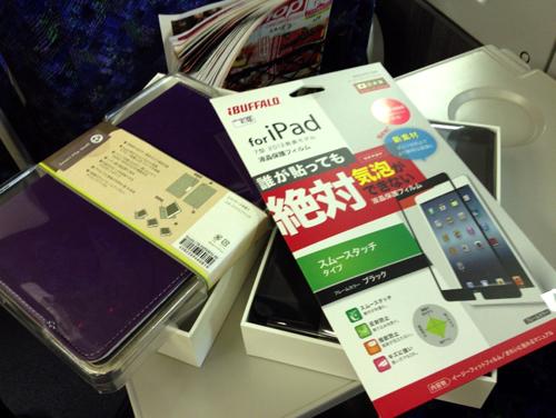 iPad mini buying5.jpg