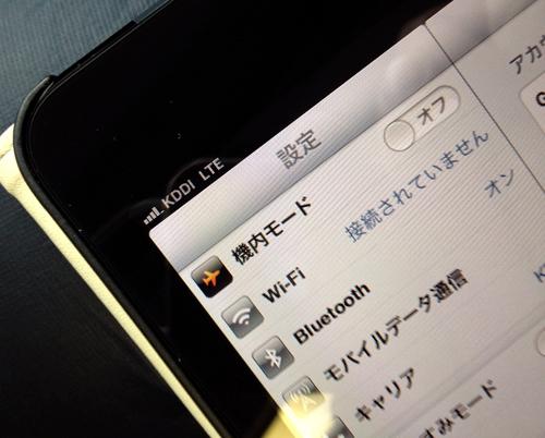 iPad mini buying7.jpg