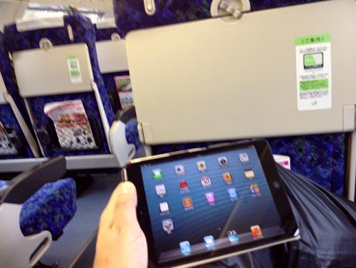 iPad mini buying8.jpg
