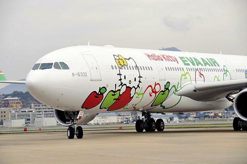kitty aircraft.jpg