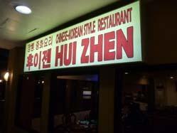 korean chinese2.jpg
