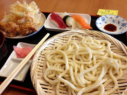 lunch udon.jpg
