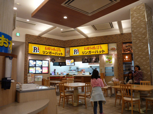 mall food court.jpg
