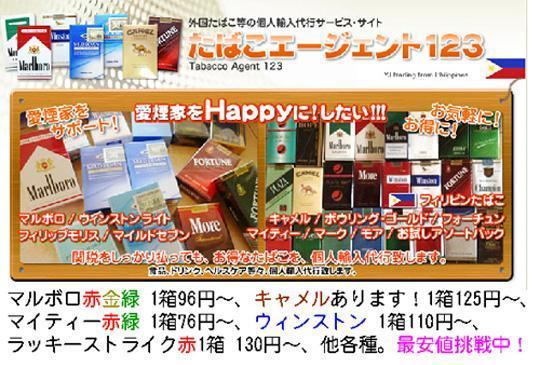 new blog ad.jpg