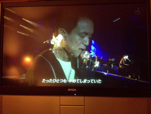 oda kazumasa live.jpg
