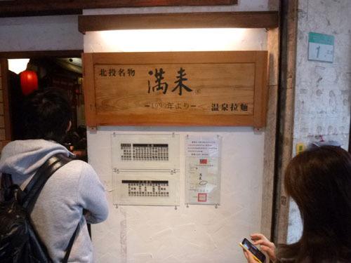 shinbeitou23.jpg