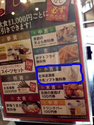 shoukichi.jpg