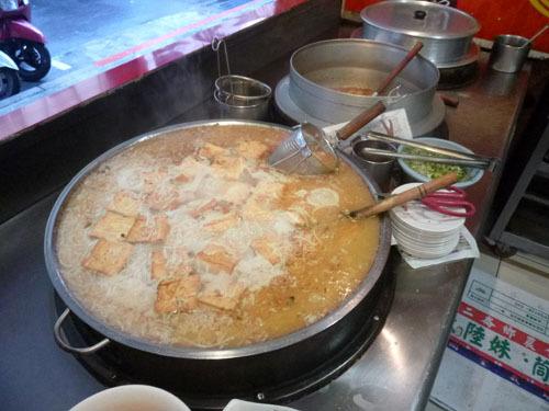shu tofu.jpg