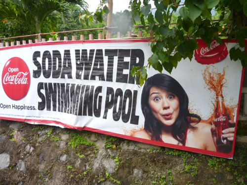 soda pool enterance.jpg