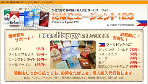 tabacco123.jpg