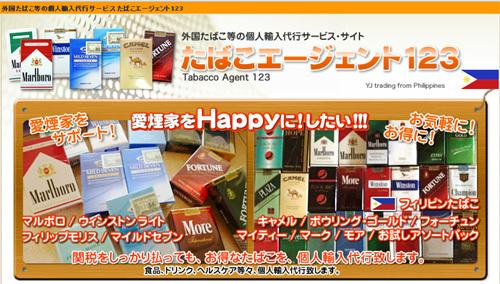 tabacco agent 123.jpg