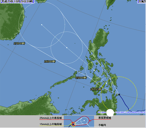 taifu23.jpg