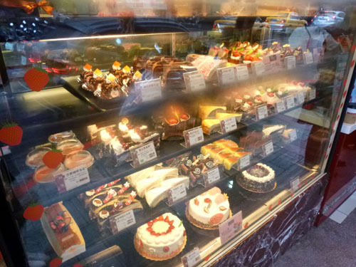 taiwan cake.jpg