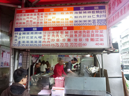 taiwan food shop3.jpg