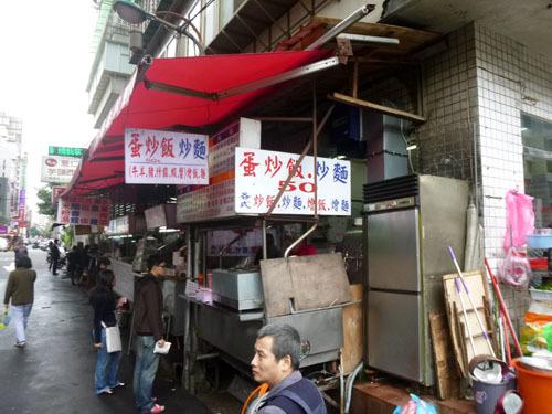 taiwan food shop4.jpg