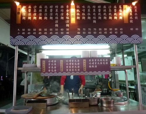 taiwan foods.jpg