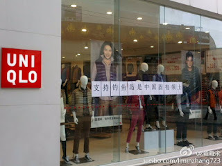uniqlo china.jpg