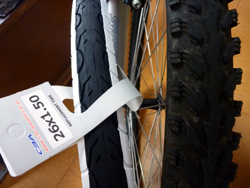 mtb slick tire2.jpg