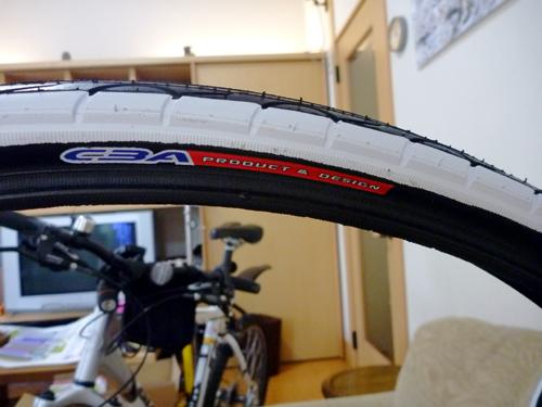 mtb slick tire4.jpg