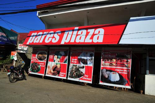 pps food shop.jpg