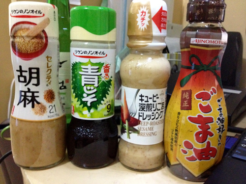 J foods in jPVA add tomorrow.jpg