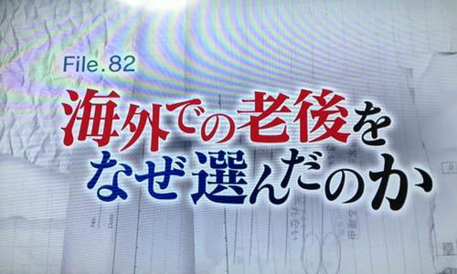 NHK 1.jpg