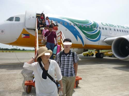 bacolod airport cebupaci.jpg