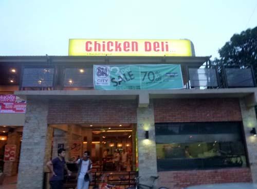 bacolod chicken.jpg