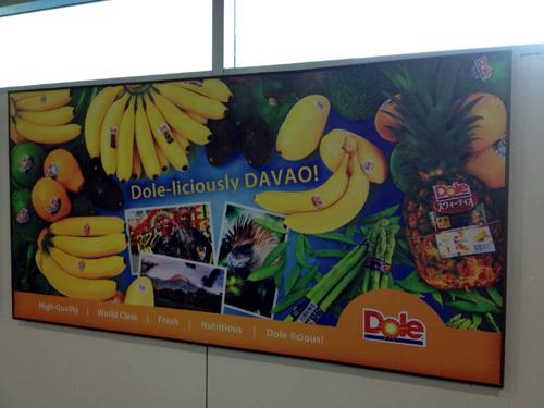 davao arrives 2 doll.jpg
