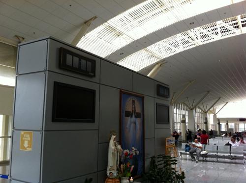 iloilo2 airport.jpg