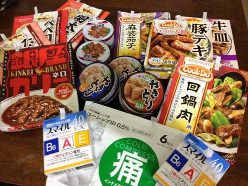 japan foods.jpg