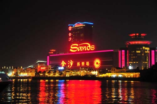 macau night.jpg