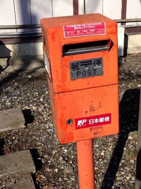 old post.jpg