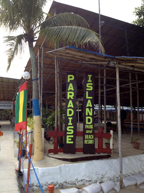 p beach3.jpg