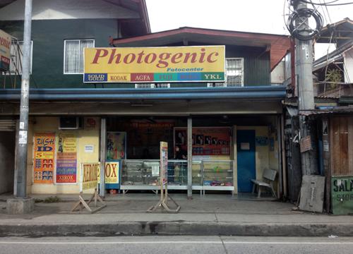 photo shop.jpg