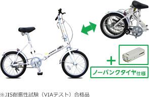 prize02_img_09 jitensha.jpg