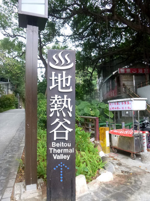 shinbeitou12.jpg