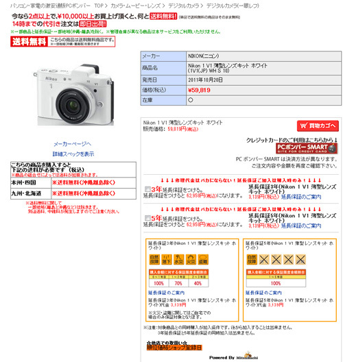 so cheap V1.jpg
