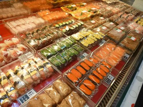 taipei sushi take out1.jpg