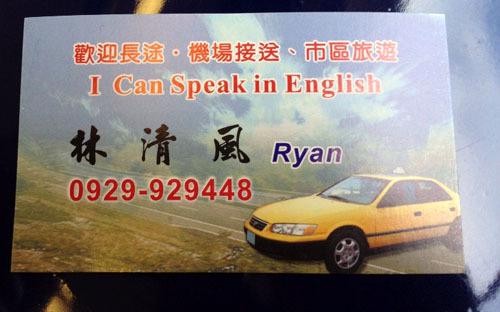 taxi english speaking.jpg