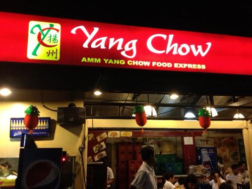 yang  chow in naia1.jpg