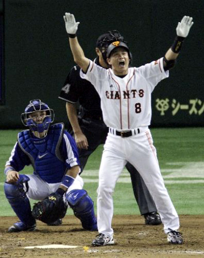 tani home run.jpg